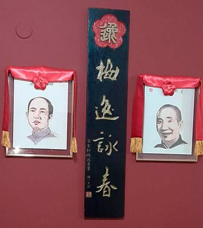 Kung Fu Imagem